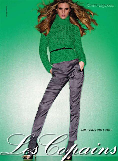 les les les copains fall winter 2011 ad caign preview