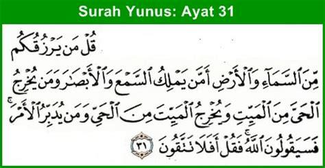 download mp3 ayat al quran untuk ibu hamil doa supaya wanita mengandung mudah melahirkan anak dengan