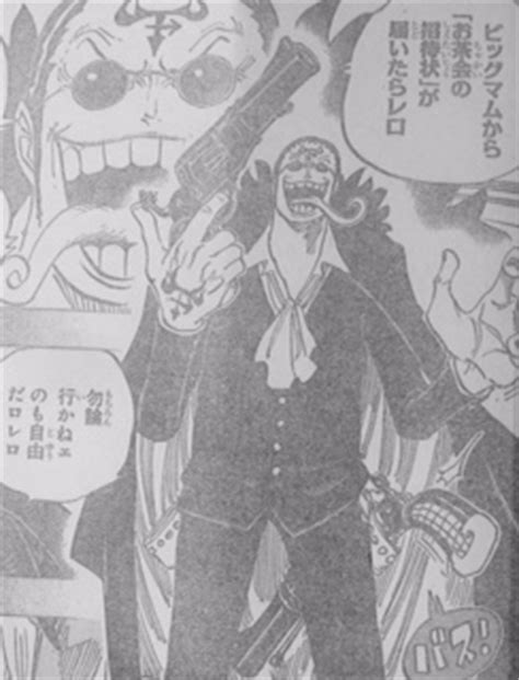 anoboy one piece 813 one piece chapter 813 spoilers one piece forum
