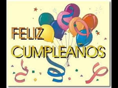 imagenes de cumpleaños para zumba feliz cumplea 241 os profesor 0001 youtube