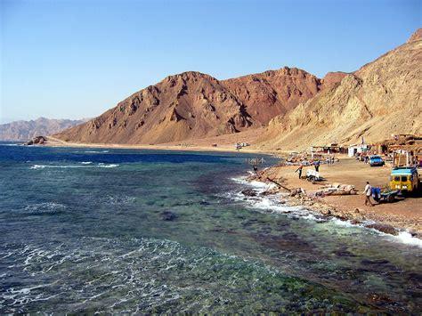 Blue City Morocco Dahab Wikipedia