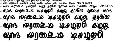 design tamil font download tamil fonts latha tamil font download tamil fonts auto