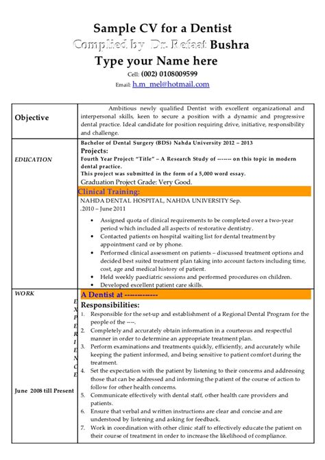 Resume Templates General Dentist Cv Dentist