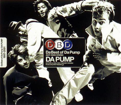 da pump da best da pump da best of da pump mu moショップ