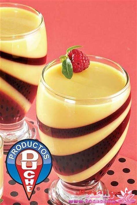 gelatina de cafe con rompope ژله مورب زیباکده