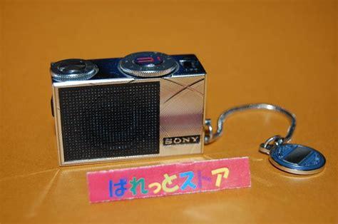 integrated circuit radio ソニー icr 120 integrated circuit radio 1969年 本体のみ 現状鳴りません 雑貨 garitto