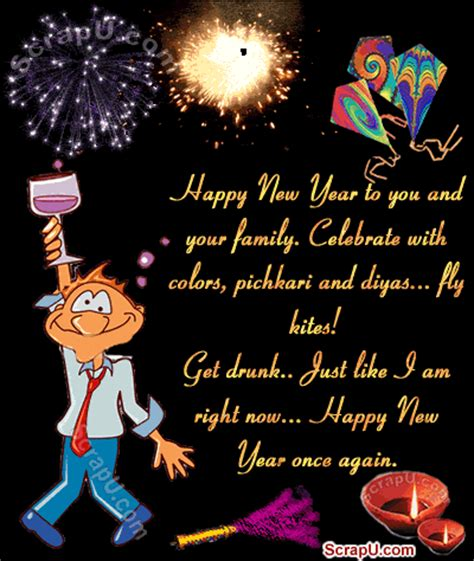 funny happy new year flirt animated gif find on giphy