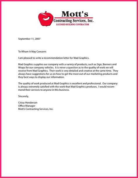 sample cover letter to whom it may concern how write template best