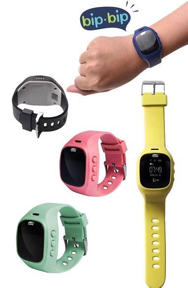 Bipbip Blue Smartwatch jual bip bip yellow murah bhinneka
