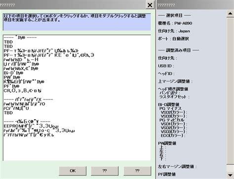 wic reset v3 75 50 crack wic reset utility v 2 19