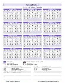 2017 and 2016 school calendar printable printable