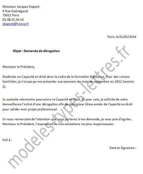 Demande De Dérogation Lettre Type Mod 232 Le De Demande De D 233 Rogation Scolaire