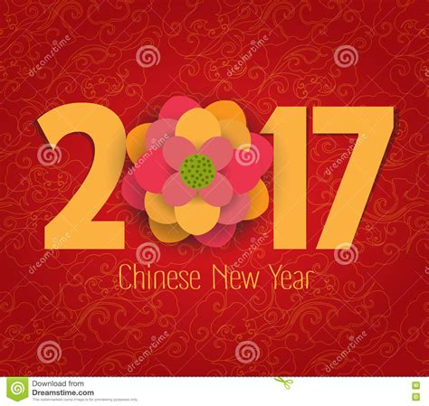 new year flower design new year 2017 blooming flower design stock vector
