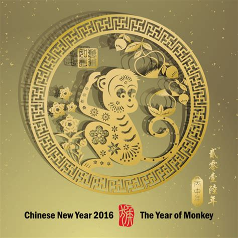 new year what animal for 2016 related keywords suggestions for lunar new year 2016 animal