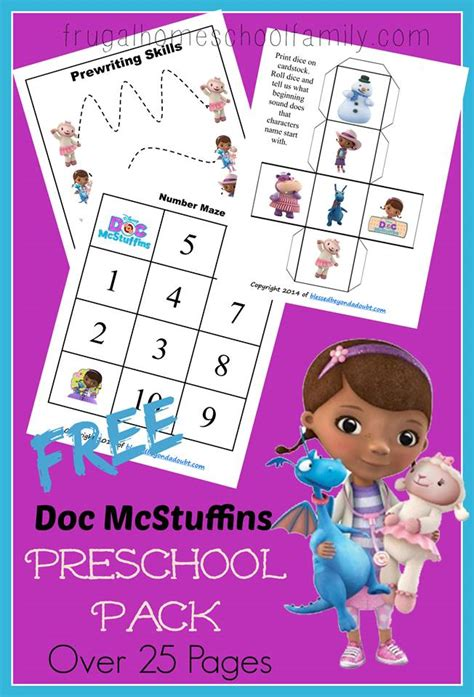 Doc Mcstuffins Worksheets by Free Doc Mcstuffins Preschool Pack