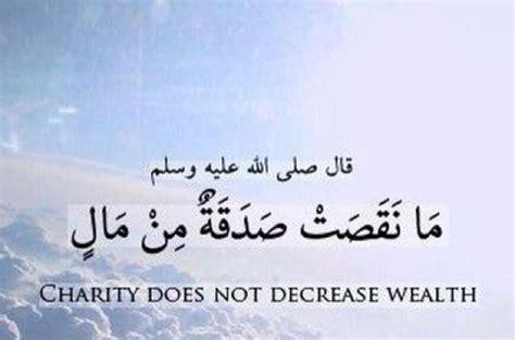 charity   decrease wealth inspirations   sunnah pinterest wealth  allah