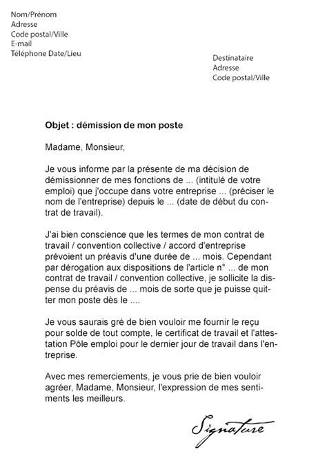 Lettre De Demission Cdi Vendeuse En Boulangerie Exemple Lettre De Demission Vendeuse Document