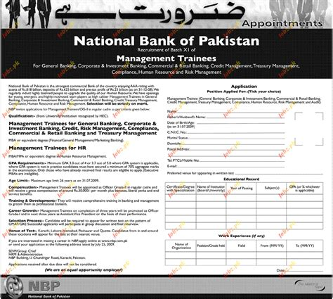 national bank of pakistan nbp national bank of pakistan staff wanted 2018 pakistan