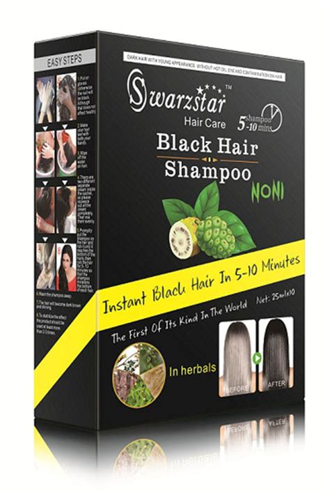 Non Chemical Straightener For Black Hair | non chemical straightener for black hair non chemical