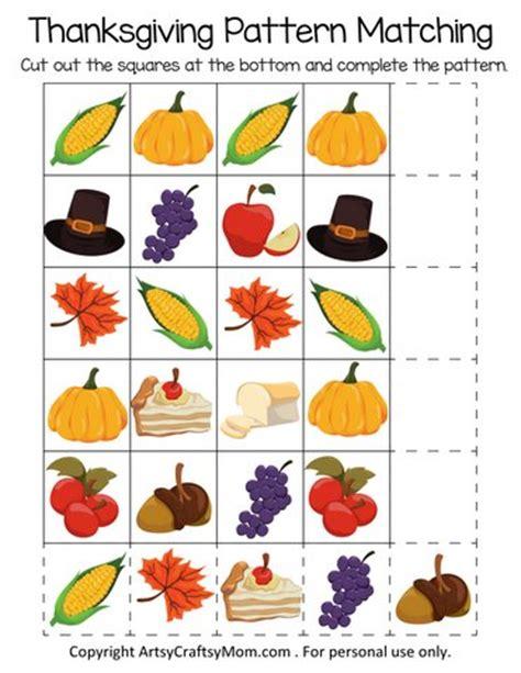 youtube pattern matching free thanksgiving preschool activity pack artsy craftsy mom