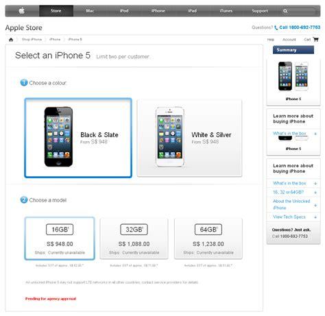 Softshel Mutiara Apple I Phone 5 iphone 5 price in malaysia 2012