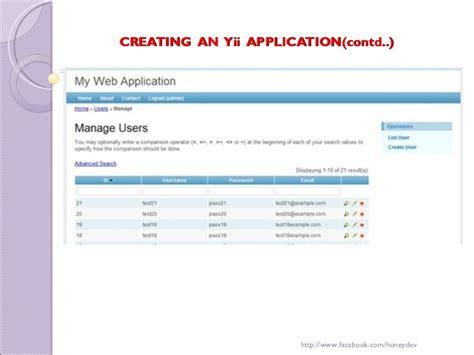yii email layout yii php framework honey