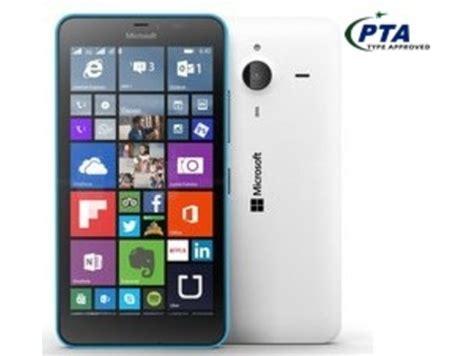 nokia lumia 640 xl price in pakistan mega pk