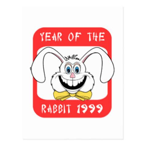 new year year of the rabbit new year 2011 postcards zazzle