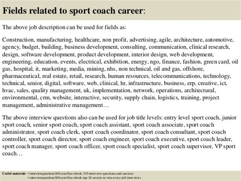 design and estimation engineer job description top 10 sport coach interview questions and answers