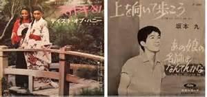 pm sukiyaki 上を向いて歩こう sukiyaki 1995 4pm 洋楽 透析と懐メロ交友クラブ ブログ編