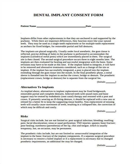 Free Consent Form Sles Dental Informed Consent Form Template