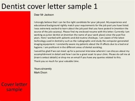 Letter For Work Experience In Dentistry Dentist Cover Letter