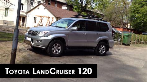 2008 toyota land cruiser 2008 toyota land cruiser prado j120 pictures