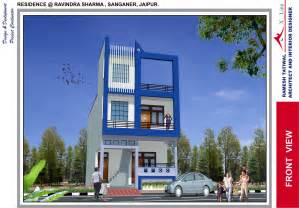 Small Home Elevation Designs Modern Front House Elevation Designs Three Floor Simple