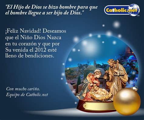 imagenes de feliz navidad jesus catholic net 161 feliz navidad a todos