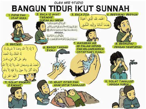 doa setelah shalat tahajud lengkap  bahasa arab