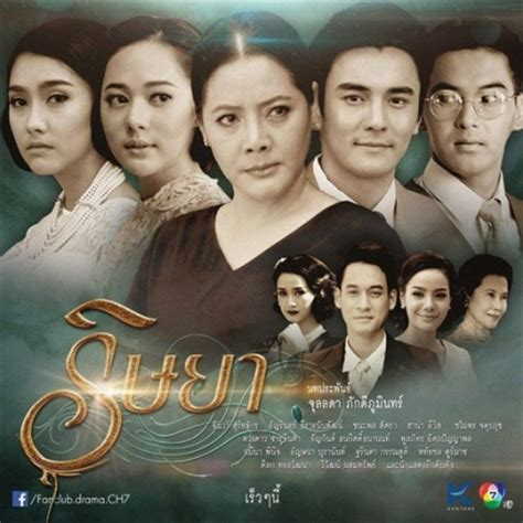 dramacool for everyone io watch and download rissaya 2017