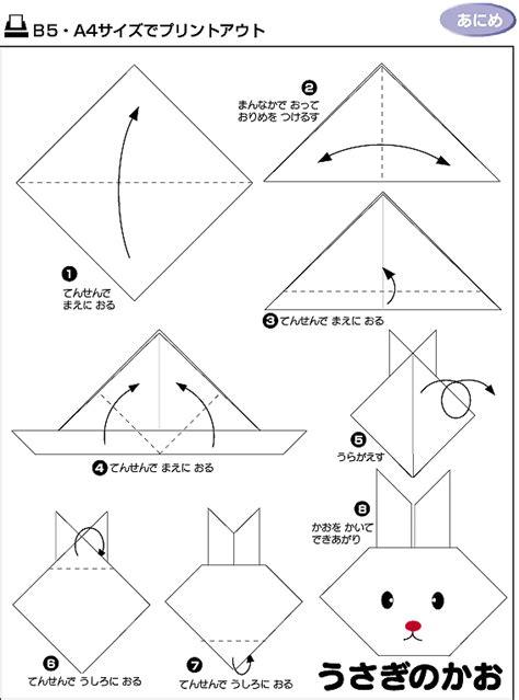 membuat origami yg mudah tutorial origami yg mudah