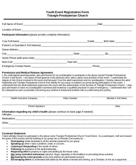 registration form template pdf registration forms in pdf
