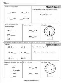 worksheet templates for teachers the s guide free lesson plans printouts and