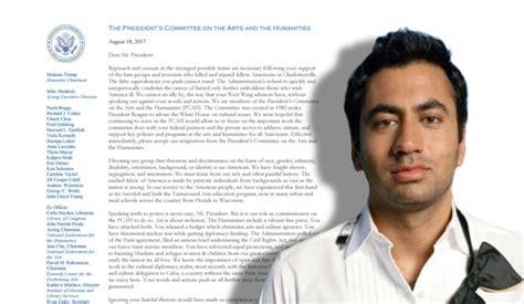 Resignation Letter President S Committee Arts And Humanities President S Arts And Humanities Committee Resigns