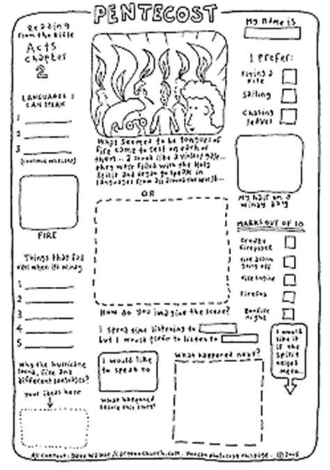 printable activity sheets for church pentecost church printable worksheets catholic faith