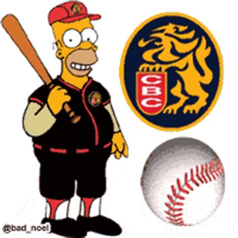imagenes bbm venezuela nuevas im 225 genes animadas para blackberry bbm del beisbol