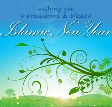 50 most beautiful islamic new year 2017 greeting pictures