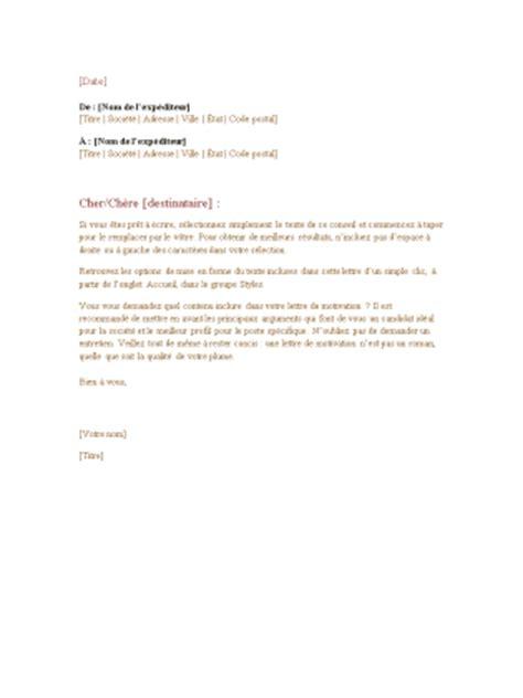 Demande Lettre Formelle Lettre Commerciale Formelle Office Templates