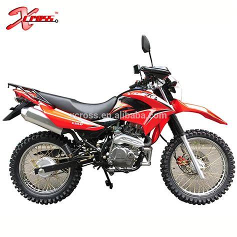 250cc dirt bike motor for sale supplier moto bike 250cc moto bike 250cc wholesale