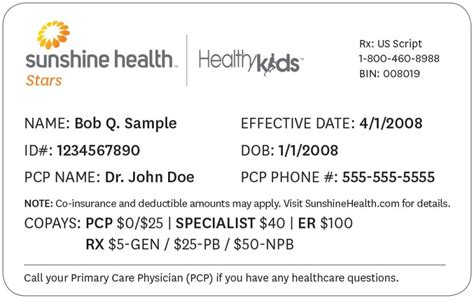 health insurance card template member id cards healthy health