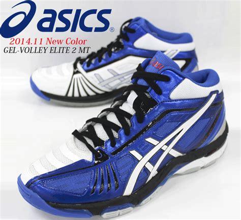 Daftar Sepatu Asic sepatulucu harga sepatu volly images