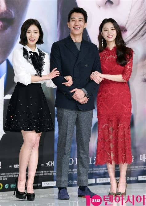 black knight drama color coordinated leads attend press conference for kbs