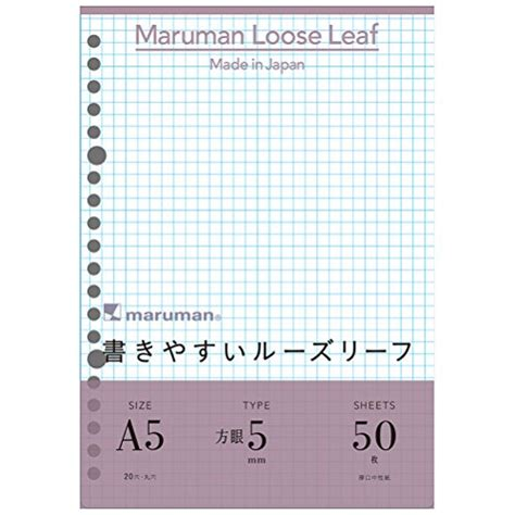 Leaf A5 Office Mate 50 Sheets Murah maruman a5 leaf 5mm grid ruled 50 sheets l1307